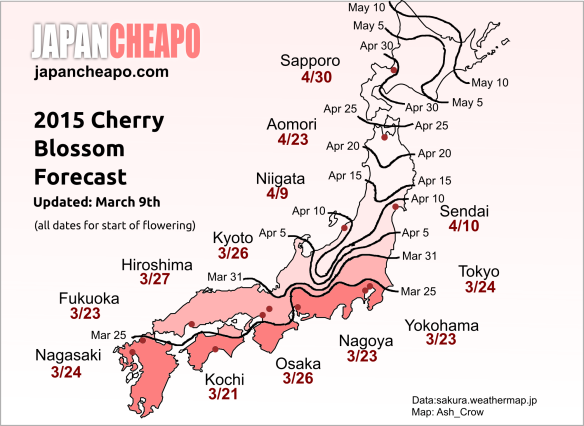 cheapo-sakura-map