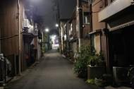 Ihana, kaunis Tokio